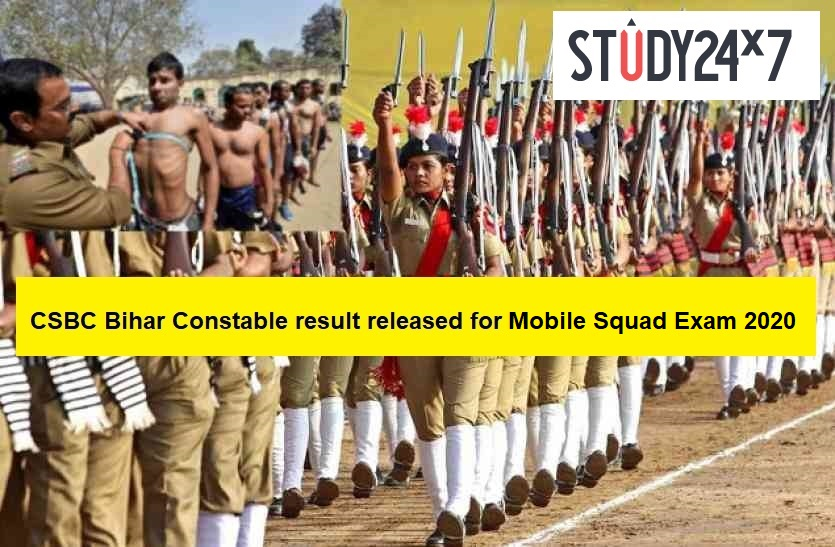 CSBC Bihar Constable result released for Mobile Squad Exam 2020