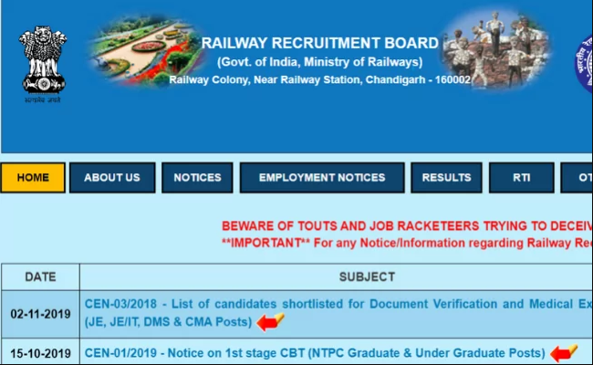 RRB NTPC Exam 2019: Railway still not floated the tender to hire the agency to conduct the CBT 1 exam