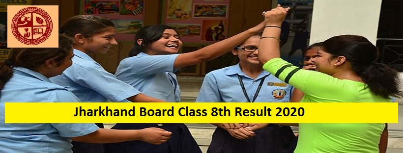 Jharkhand Board Class 8th Result 2020