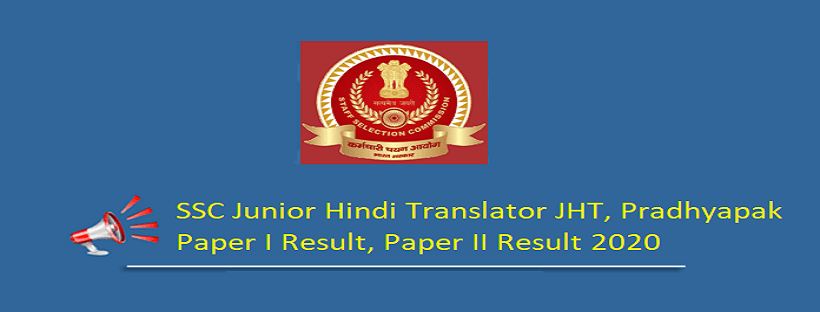 SSC Junior Hindi Translator JHT, Pradhyapak Paper I Result, Paper II Result 2020