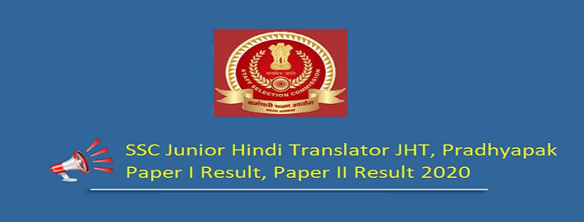 https://www.study24x7.com/article/1055/ssc-junior-hin...