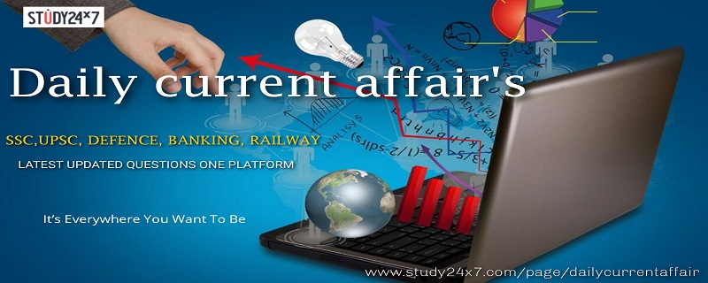 17 June 2020 Daily  Current Affairs For  Latest Questions Updated (HINDI)