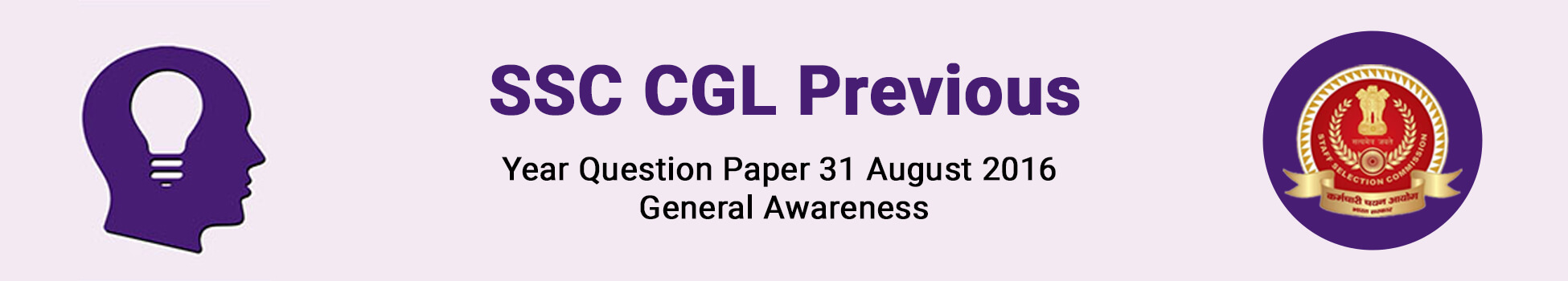SSC CGL Previous Year Question Paper 31 August 2016 - General Awareness