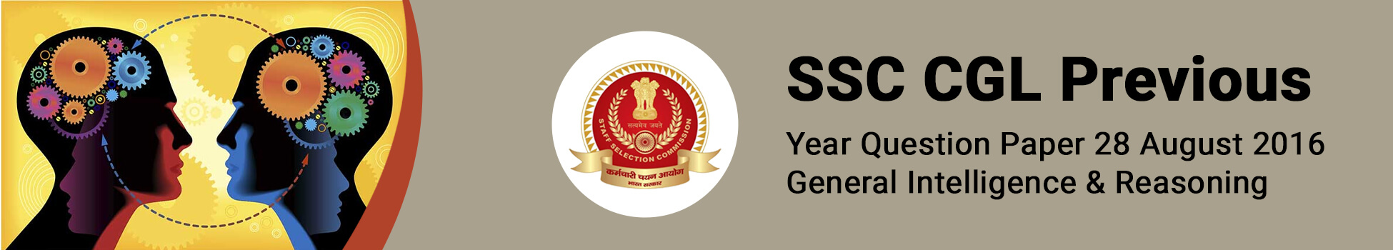 SSC CGL Previous Year Question Paper 28 August 2016 - General Intelligence & Reasoning