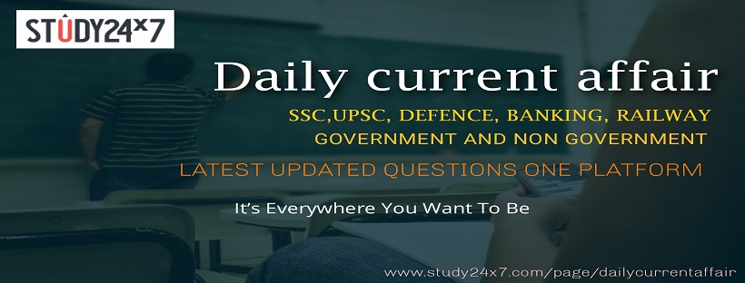 Current Affairs 2020 For June 07 Daily Latest Questions Updated (HINDI)