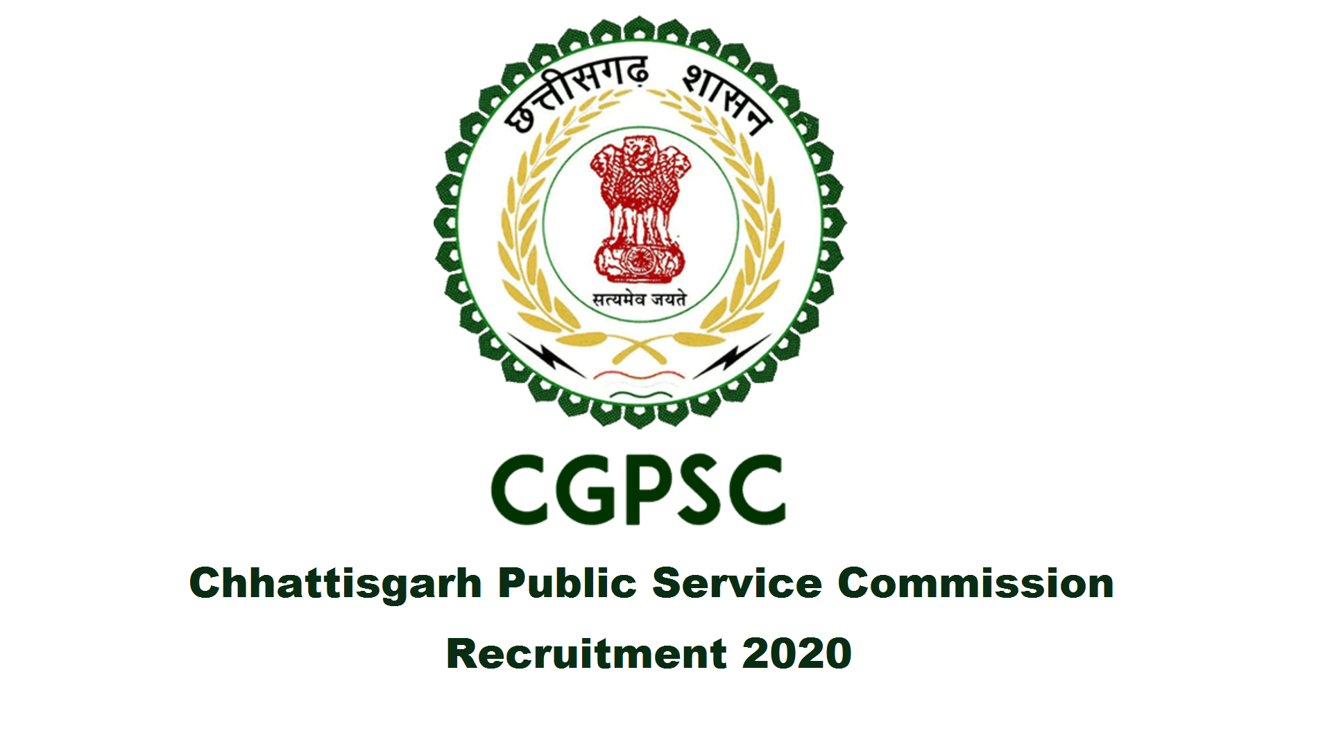 Chhattisgarh Public Service Commission (CGPSC) recruitment 2020