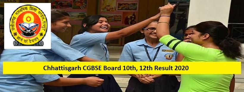 Chhattisgarh CGBSE Board 10th, 12th Result 2020