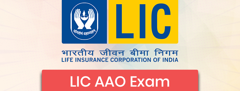 LIC Assistant Administrative Officer (AAO) Exam Guide