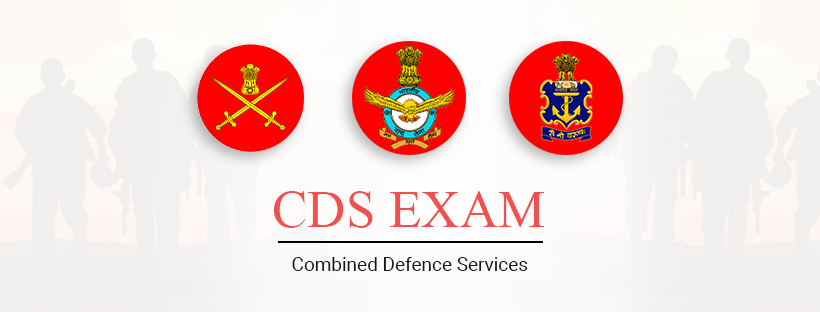 CDS 2020 Exam Guide: Pattern, Syllabus, Result & Cut  Off