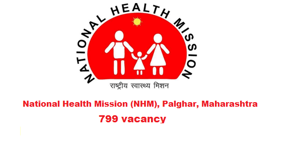 National Health Mission (NHM), Palghar, Maharashtra  Recruitment 2020